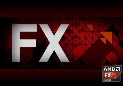 Procesor AMD FX
