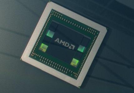 Funkcia AMD procesorov High Bandwidth Memory