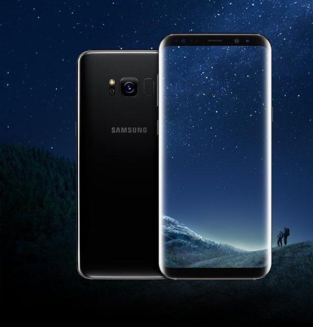 Samsung Galaxy S8 - čierna