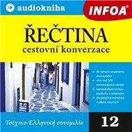 Řečtina - cestovní konverzace - Audiokniha MP3