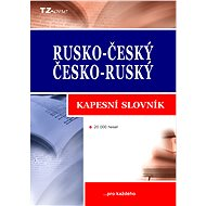 Rusko-český / česko-ruský kapesní slovník - Elektronická kniha