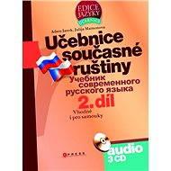 Učebnice současné ruštiny, 2. díl + mp3 - Elektronická kniha