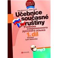 Učebnice současné ruštiny + mp3 - E-kniha