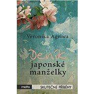 Deník japonské manželky - E-kniha