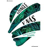 Džungle v nás - Elektronická kniha