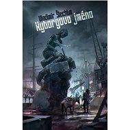 Kyborgovo jméno - E-kniha