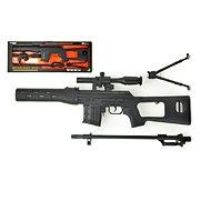 Teddies Puška odstreľovačka so zvukom a svetlom - Detská zbraň