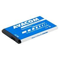 AVACOM pre Samsung AB463651BU Li-Ion 3,7 V 900 mAh (náhrada AB463651BU) - Batéria do mobilu