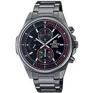 CASIO EDIFICE EFR-S572DC-1AVUEF - Pánské hodinky