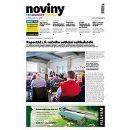 Noviny pro grafický průmysl - 8/2018 - Elektronický časopis