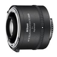 Nikon TC-20E III AF-S 2,0× - Telekonvertor