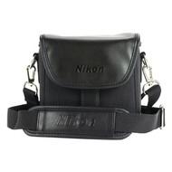 Nikon CS-P08 - Puzdro