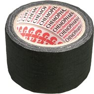 SPOKAR Textilná kobercová páska 48 mm × 7 m - Lepiaca páska