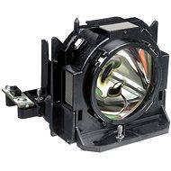 BenQ k projektoru W7500 - Náhradná lampa