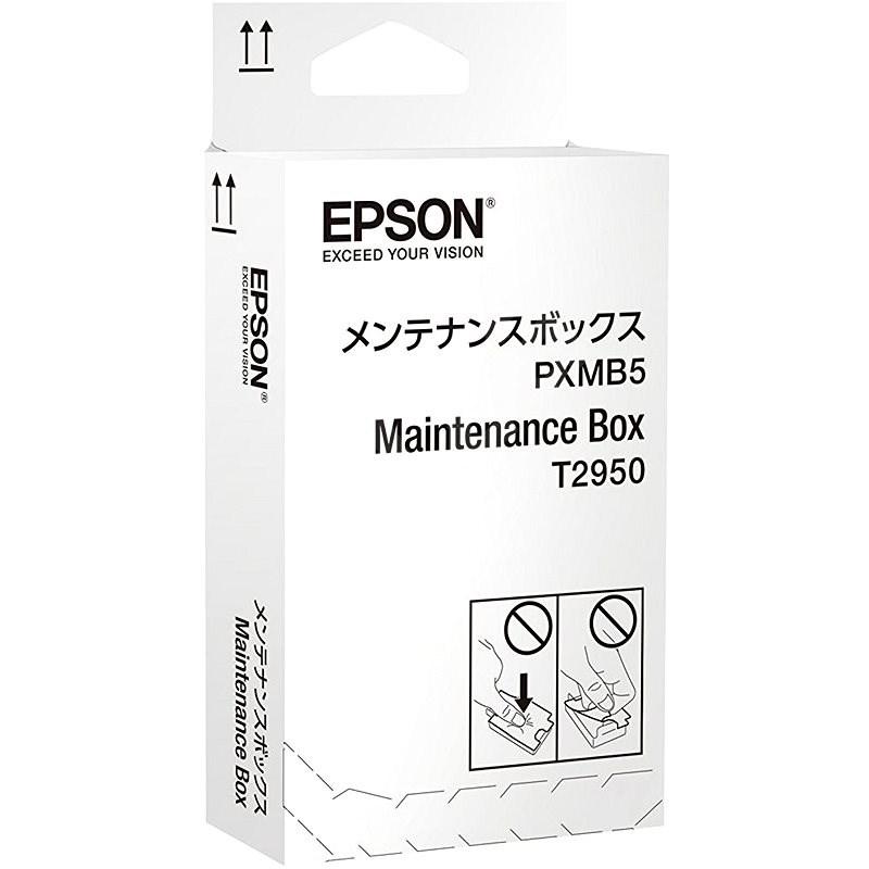 Epson Maintenance Box pre WorkForce WF-100W - Sada na údržbu tlačiarní