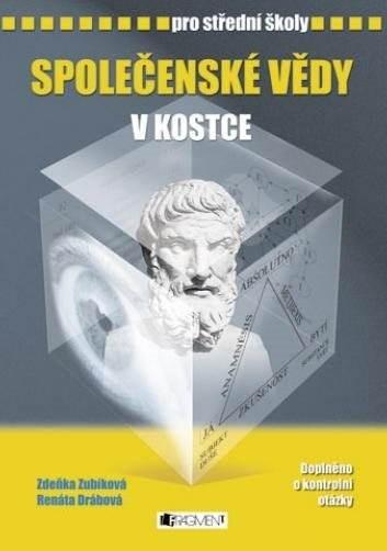 Společenské vědy v kostce pro SŠ - Pavel Kantorek