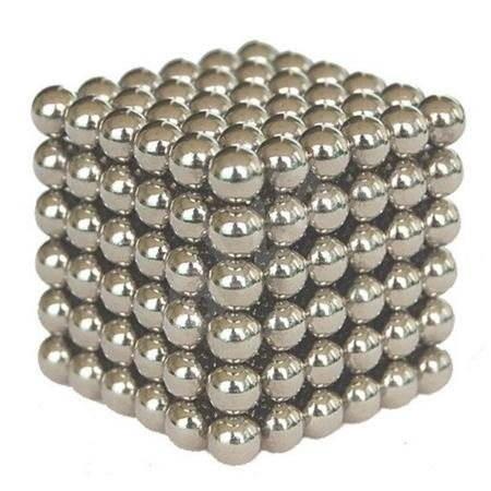 9af538167 Magnetické guličky 5 mm - nikel - Dekorácia do detskej izby | Alza.sk