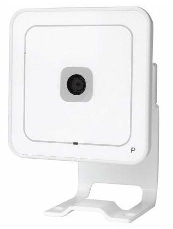 Vivotek IP7133 - IP kamera