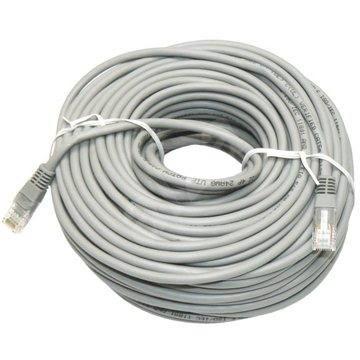 Datacom, CAT5E, UTP, 40 m - Sieťový kábel